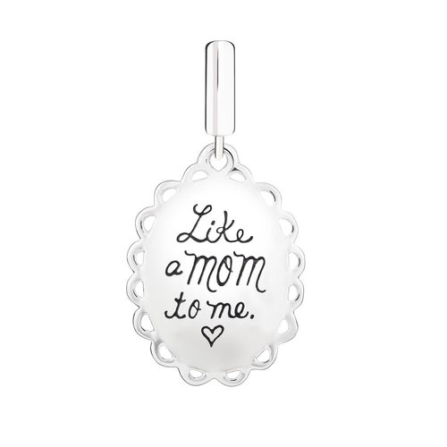 Chamilia Like a Mom to Me Pendant Bead