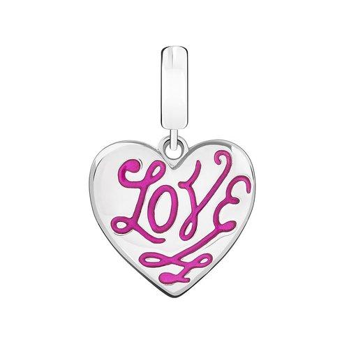 Chamilia Engraved Heart Bead Pendant