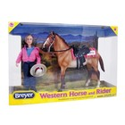 Breyer Classic Western Set