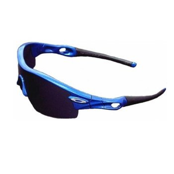Oakley Radar Pitch Metallic Blue