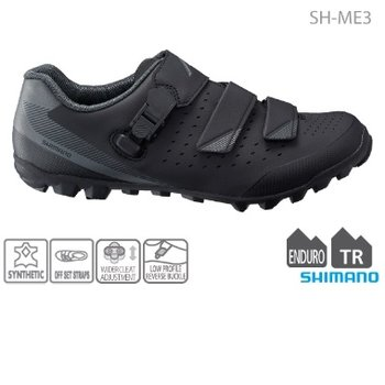 Shimano SHIMANO SH-ME301 MTB SHOES BLACK