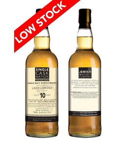 Single Cask Nation - Loch Lomand 10 yr old