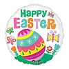 "*Happy Easter Egg on Grass with Butterflies 18"" Mylar Balloon"