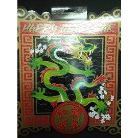 Cutout-Chinese New Year-15.5''x14.25'' (Seasonal)