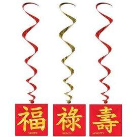Danglers-Foil Swirl-Chinese New Year-3pkg-3.4ft (Seasonal)