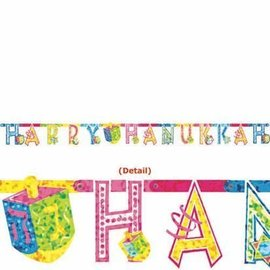 Banner - Hanukka Fun-7.75ft