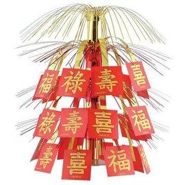Centerpiece-Metallic Cascade-Chinese New Year-1pkg-18'' (Seasonal)