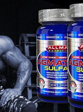 AllMax Nutrition Agmatine Sulfate, 45 Servings