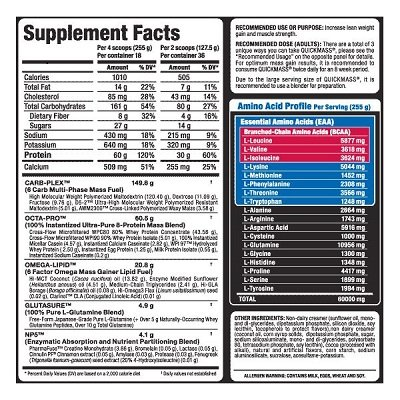 AllMax Nutrition QuickMass