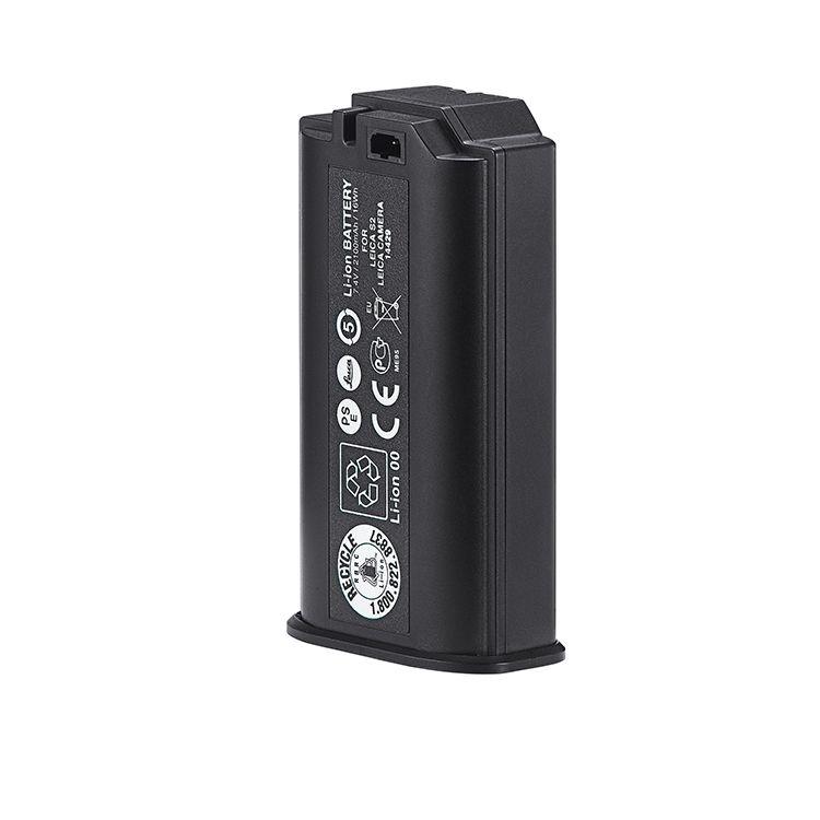 Battery - S Camera
