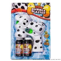 Bubble Blaster Dog