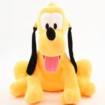 Pluto Stuffed Animal