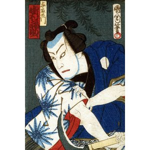 Print on Paper US250 - Japanese Kabuki Sketches by Toyohara Kunichika 1