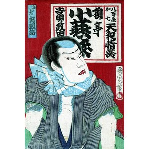 Print on Paper US250 - Japanese Kabuki in Red Sketches by Toyohara Kunichika 1