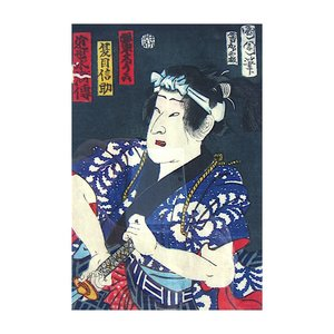 Print on Paper US250 - Japanese Kabuki in Navy Sketches by Toyohara Kunichika 4