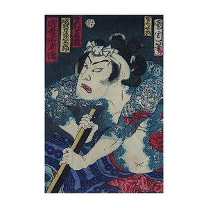 Print on Paper US250 - Japanese Kabuki Ukiyoe Block-print by Toyohara Kunichika 6