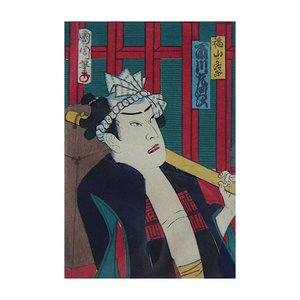 Print on Paper US250 - Japanese Kabuki Uki-yoe Block-print by Toyohara Kunichika 7