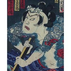 Japanese Block-Prints