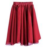 Aurora Maxi Skirt