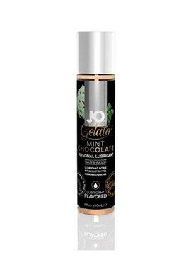JO Gelato Mint Chocolate 4oz