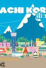 IDW PUBLISHING MACHI KORO: BASE