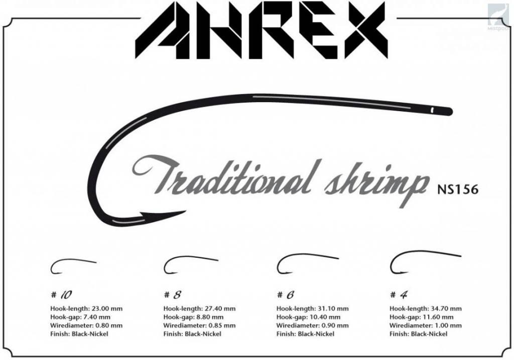 Ahrex Nordic Salt Traditional Shrimp Hook -