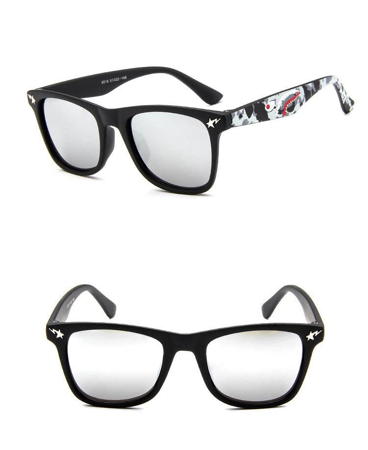 Kids' Abstract Monster Sunglasses