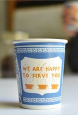 Exception Lab Inc Happy To Serve You Cup