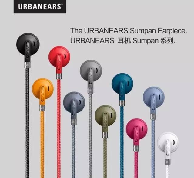 ZoundIndustries Sumpan Headphones