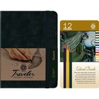 Pentalic . PTL TRVL CLRD PENCIL BOOK SET