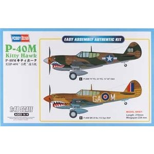 Hobby Boss . HOS 1/48 P-40M KITTY HAWK
