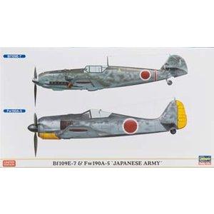 Hasegawa . HSG 1/72 BF109E7 FW190A-5 LE