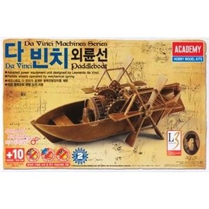 Academy Models . ACY DAVINCI PADDLEBOAT SNAP KIT