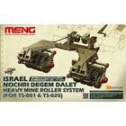 Meng . MEG ISRAL NOCHRI DEGEM DALET