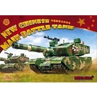Meng . MEG CHINESE MAIN BATTLE TANK