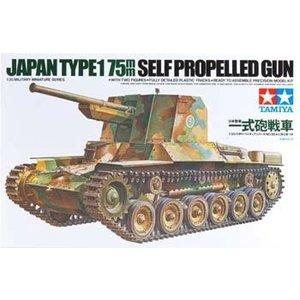 Tamiya America Inc. . TAM 1/35 JAPANESE 7.5CM SP GUN TYP