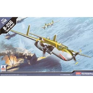 Academy Models . ACY 1/48 B-25G CANNON NOSE