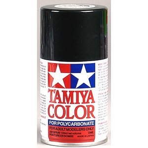Tamiya America Inc. . TAM PS-23 GUN METAL SPRAY