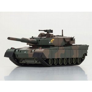 Kyosho . KYO TYPE 90 TANK FOREST CAMO