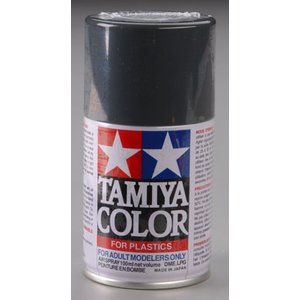 Tamiya America Inc. . TAM TS-4 GERMAN GREY