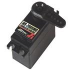 Hitec RCD Inc. . HRC HS 7985MG V2 CORELESS DIGITAL (:)
