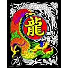 Stuff To Color . SFC 16X20 VELVET POSTER CHINESE DRAGON
