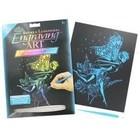 Royal (art supplies) . ROY RNBW ENGRV ART DNC FAIRY