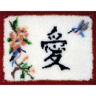 MCG Textiles . MCG LATCH HOOK ORIENTAL LOVE