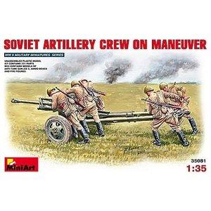 Miniart . MNA 1/35 SOVIET ARTILLERY CREW ON