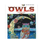 Dover Publishing . DOV OWLS COLORING BOOK