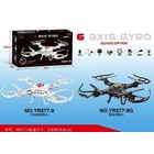 RC Pro . RCP 2.4G CAMERA QUADCOPTER
