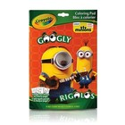 Crayola . CRY MINION GOOGLY EYE COLOR