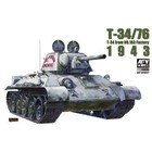 AFV Club Hobby Fan . AFV 1/35 T34/76 W/ CLEAR TURRET