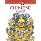 Dover Publishing . DOV CHINESE DESIGNS COLOR BK